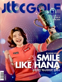 JTBC 골프매거진(2021년 4월호)