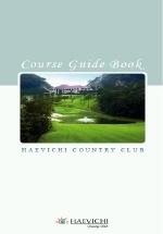 골프코스가이드북 (HAVEICHI COUNTRY CLUB) 2008 개정판