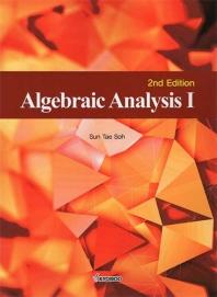 Algebraic Analysis. 1