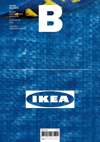 매거진 B(Magazine B) No.63: Ikea(한글판)