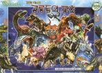 공룡들의 포효(108 PCS)