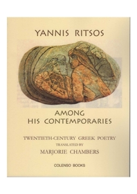 Yannis Ritsos among his contemporaries