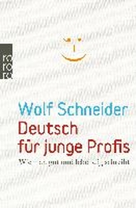 Deutsch fuer junge Profis