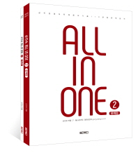손진숙 ALL IN ONE. 2