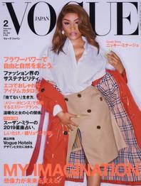 보그재팬 VOGUE JAPAN 2019.02