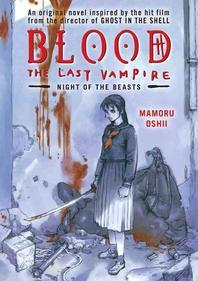 Blood: the Last Vampire : Night of the Beasts