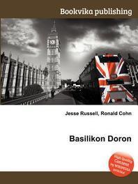 Basilikon Doron