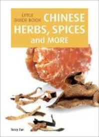 Chinese Herbs, Spices & More