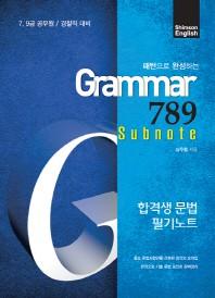 Grammar 789 Subnote