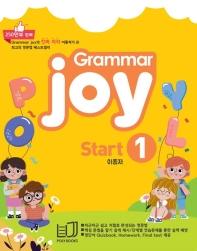 폴리북스 Grammar Joy Start. 1