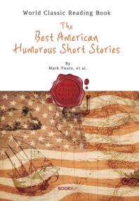 미국 BEST 단편소설 : The Best American Humorous Short Stories (영어 원서)