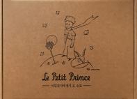 어린 왕자에게서 온 소포: 생텍쥐페리 탄생 120주년 기념 12종 세트