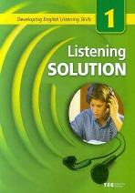 LISTENING SOLUTION 1