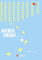 ACES HIGH. 1