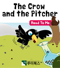 The Crow and the Pitcher - 인터랙티브 읽어주는 동화책