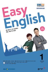 EASY ENGLISH(EBS 방송교재 2020년 1월)