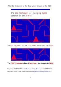 구약전서,킹제임스성경.The Old Testament of the King James Version of the Bible