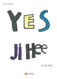 YES, Ji hee