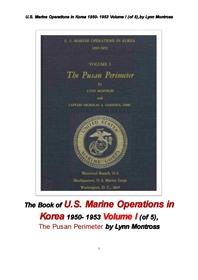1950년도 한국전쟁에서 미국 해병대의 작전들 제1권