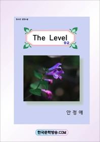 The Level (등급)