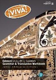 Viva! Edexcel GCSE Spanish Grammar and Translation Workbook