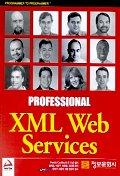 PROFESSIONAL XML.WEB SERVICES