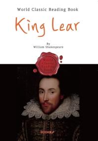 리어왕 : King Lear (4대 비극 : 영어 원서)