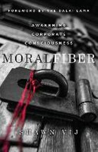 Moral Fiber