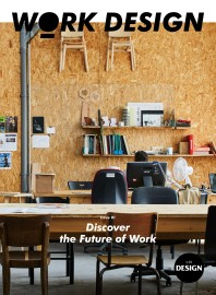 Work Design(워크 디자인)(Issue. 1)