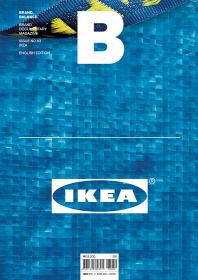 매거진 B(Magazine B) No.63: Ikea(영문판)
