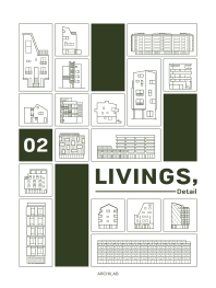 리빙즈, 디테일(Livings, Detail). 2