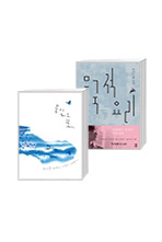 물이 되는 꿈 + 무국적 요리 : 루시드폴 그림책 + 소설 세트