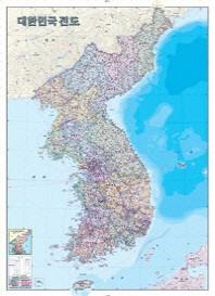 대한민국전도 (행정)(코팅원지)(108*78)