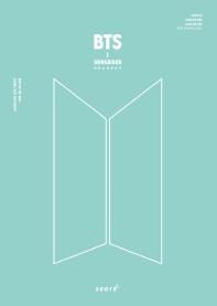 방탄소년단 송북(BTS SONGBOOK)
