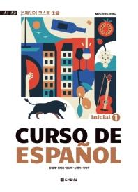 Curso De Espanol. 1: Inicial