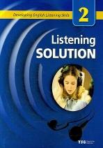 LISTENING SOLUTION 2