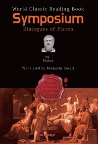 향연 (Symposium) : 플라톤 대화편 (영문판)