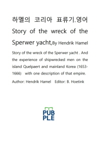 하멜코리아표류기.영어Story of the wreck of the Sperwer yacht.