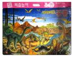 사라져간 공룡