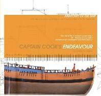 Anatomy of the Ship