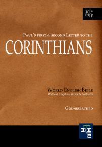 1 & 2 CORINTHIANS (고린도전서, 고린도후서)