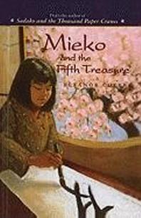 Mieko and the Fifth Treasure
