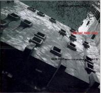 한국의 건축가:박학재