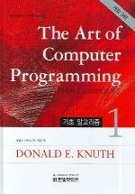 The Art of Computer Programming. 1