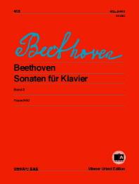 베토벤 피아노 소나타. 3