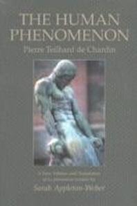The Human Phenomenon