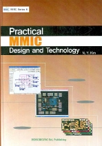 PRACTICAL MMIC DESIGN AND TECHNOLOGY