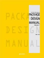 PACKAGE DESIGN MANUAL(패키지 디자인 메뉴얼). 1