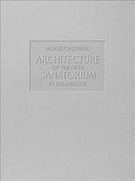 Architecture of the Nktp Sanatorium in Kislovodsk