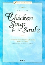 A Course of Chicken Soup for the Soul 2